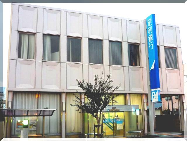 銀行コード 足利銀行 足利銀行支店一覧|金融機関コード・銀行コード|ギンコード.com