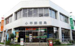 支店名 ゆうちょ銀行 238 ゆうちょ銀行の支店名調べる方法あります。