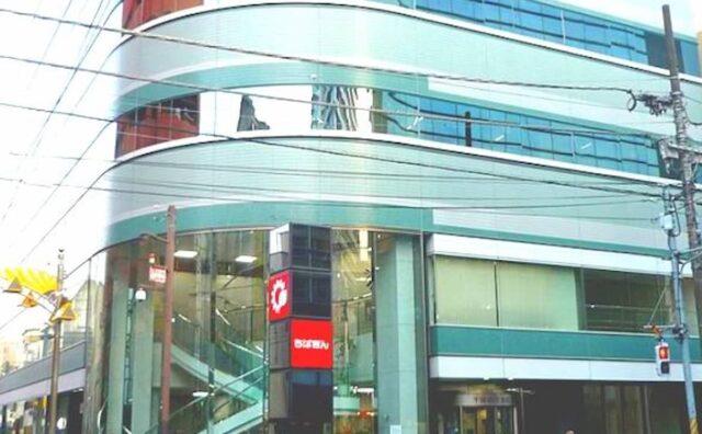 金融 機関 コード 千葉 銀行 みずほ銀行/千葉支店(280) 金融機関コード・銀行コード・支店コード